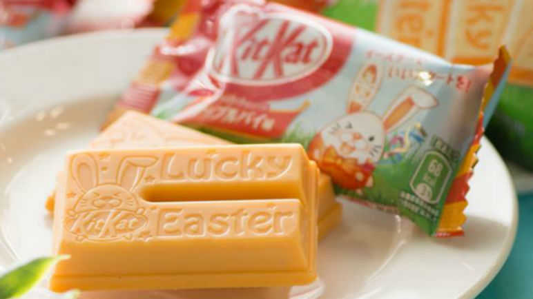 Image: Apple and carrot flavoured Kit Kats are real