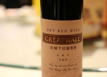 Image: China overtakes France to become second largest wine grower