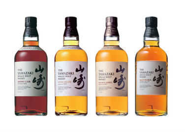 Image: Japan wins best whisky in the world award and beat Scottish malt