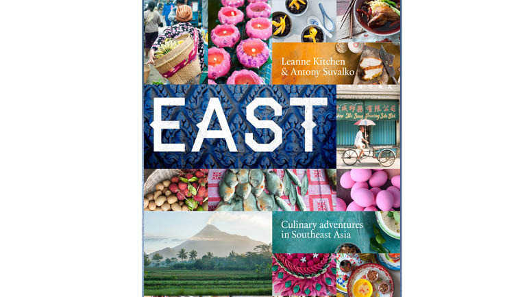 east-cookbook-homemade