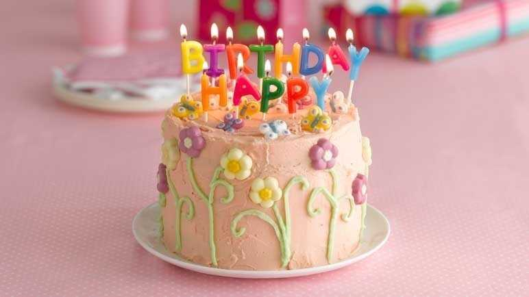 Terrific Recipe Flower Power Birthday Cake Sainsburys Funny Birthday Cards Online Alyptdamsfinfo